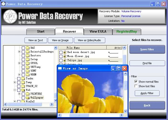 Power Data Recovery - File Recovery